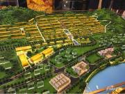 中梁大理壹号院 预计2018年9月初正式动工建设