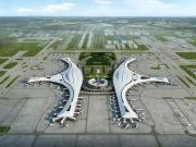 """天府国际机场主体工程27日完工!""""神鸟""""准备起飞"""