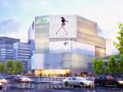 """合景摩方购物中心:一个不断变幻图案和颜色的""""水晶魔方"""""""