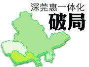 深圳依靠填海扩容计划或无望?人口日益膨胀临深楼市受益