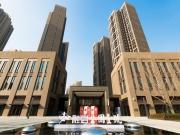 武汉公园壹号(二期)荣膺 2018年武汉物业管理示范项目称号