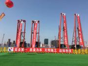 """320米""""科学之门""""全面启动建设,张江城市副中心新地标来了!"""