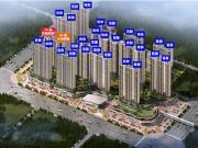 碧桂园·华府(顺德龙江)收官之作38席钜献全城