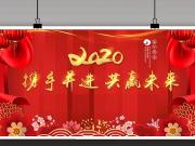 匠心雕琢 不负期待 清水湾祝全体业主新年快乐!