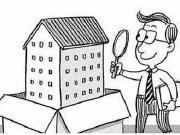 最靠谱的购房推荐 津城全款150万内新房项目推荐
