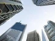 新城控股存货首破千亿元 上半年砸490亿买地