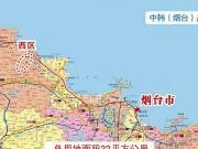 烟台政府推进中韩(烟台)产业园建设