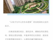 """金宸国际,育梦成长︱献给孩子一座湖畔""""自然博物馆"""""""