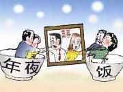 郑州终极改善一步到位 总价预算125万起看这里