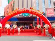 四会禅玉文化祈福大典暨玉博城商业封顶仪式盛大举行