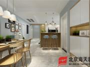 【海天装饰】汉城天地135㎡北欧风格装修设计案例分享