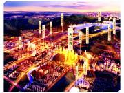 杭州临安旭辉吴越府最新价格、售楼处地址、售楼处电话、图文解析
