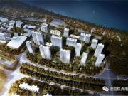 驚艷!華僑城天鵝堡265㎡全新樣板房即將開放!