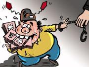 受贿20余万元,汉中一房产官员被捕