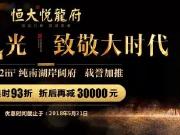 第十三届中国青少年艺术节盛大启动,致敬新时代!