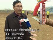 大旺国家高新开发区 距离广州南站仅3站 环境优美 交通方便
