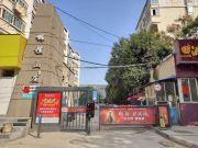 每平米便宜5000块的市区地铁房,投资自住两相宜!