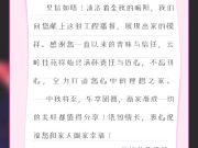 云岭佳苑9月工程进度播报
