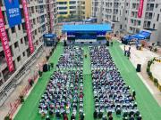 洺悦芳华项目成功承办重庆市高新区安全文明施工与品质提升现场会