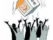 """深圳5个限价住宅下半年面市 全部名企开发限价""""3字头""""起"""