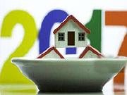 首套房贷利率一年涨20% 买房别观望看中就买