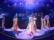 2018温岭东方艺术盛典暨佳源品牌发布会圆满落幕!