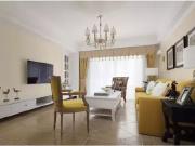 春晓华苑130平现代美式风格以黄色打造创意之家