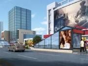 转发有豪礼! 10月28日,张家界新合作商业街招商营销中心盛