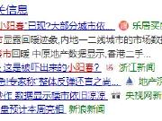 """抢夺楼市""""窗口期""""!北京高?#20998;矢纳坪没?#20250;在哪儿?"""