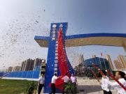 甘肃温商银滩综合体揭牌  马滩再添300米+超高大型综合体