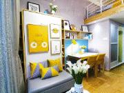 万科米公寓百变样板间全城盛放 28平米创意空间引领生活