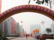 华宏·万象新城 抚州市城市中心的明星楼盘