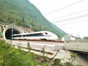最新:24日起 西成高铁等多趟动车恢复 部分车次停运!