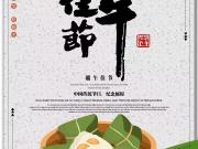 6月7日端午节,太平新街邀你一起浓情DIY裹粽子!