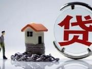 首套房贷款平均利率上升至5.46% 全款置业低至63万