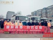 向环卫工人致敬 保利国际广场向长安区环卫一线捐赠防护物资