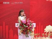 南益·松江春晓营销中心开放盛典圆满落幕 惊艳全城!