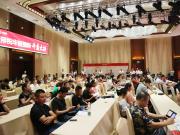 7月21日华丽国际盛大开盘 产权公寓式写字楼受热捧