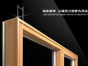 瓦赫兰系统窗、转角窗、扇形窗、最全的门窗测量方法和安装方式建