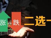 郑州楼市最新房价数据:谁涨个不停?谁跌跌不休?