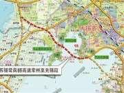 中国最长最宽水下隧道常州开建 置业龙城享双城生活