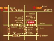 京泰鑫城耀世登场