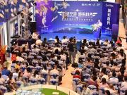 3000亿+空港经济圈+湾区引擎,缔造广州下一个黄金十年!