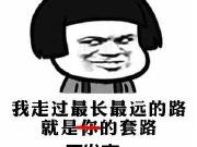 """绑车位""""毛改精""""抬首付…在桂林买房要认清这些""""套路"""""""