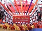 万达广场:【7.28-7.30满月庆】全城狂欢开启尖叫模式