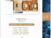 置业顾问窦龙发布了一条御江壹品青山印的抖房