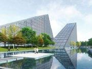 交子艺术中心预计年内开建 城南再添一标志性建筑