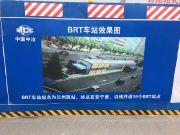 兰州BRT公交西延已开工 新增4站点延至安宁堡广场 4盘受益