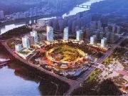 市民中心公共建筑即将开建 南安会展板块发展更进一步
