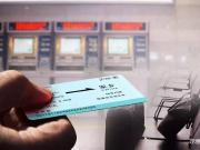 福星惠誉·金色华府:归家倒计时——你的火车票买好了吗?